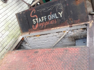 staff-only-five-leavs